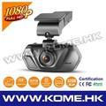 China alibaba novo produto manual do dvr retrovisor do carro câmera hd