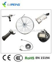 250W e-bike conversion brake kits/6.6Ah bottle type battery /26'' wheel with spokes without tire