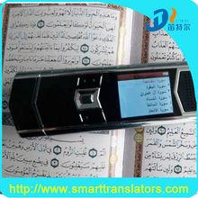 digital quran read pen in india Quran MP3 player islamic mp3 songs