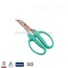 "6"" FDA stainless steel flower printed blade garden scissors"