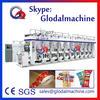 Glodal brand film plastic printing machine product on alibaba