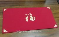 red pocket envelope for gift money