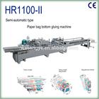 HR1100-II Paper bag making machine/ paper bag bottom gluing machine