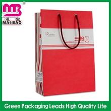 high tech machine make customised paper bag logo design paper bag price