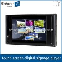 Flintstone 10 inch touch screen digital wall calendar small tv monitor sd video player download