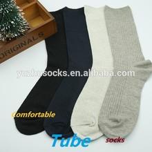 Sex young boy tube socks