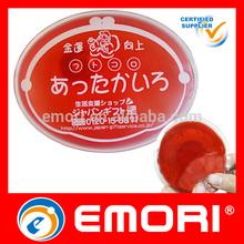 Winter premium custom print body comfort gel reusable hand warmer