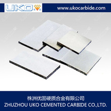 HIP sintered solid carbide plate blanks with excellent quality