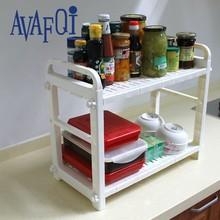 Flatware Tableware Type and Storage Holders & Racks Type Kitchen Basket