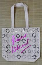 Printed Eco Natural Cotton Gusset Tote Bag/Natural Cotton Canvas Tote Bag/Unbleached Cotton Shopper Bag