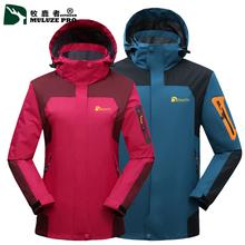 2014 Wholesale windproof breathable hiking waterproof climbing outdoor jacket