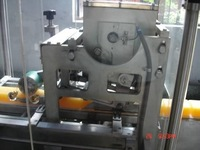 SKJ Cutter with logo printing equipment line