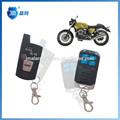 motocicleta sistema de alarma