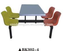 modern restaurant table mats BK302-4