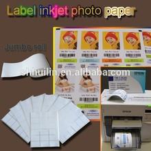 CD Sticker label inkjet photo paper 100gsm Wholesale 130*250mm