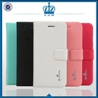 2014 LZB Oracle bone grain series Hot sale flip cover 4.7 inch mobile phone leather case for apple iphone 6