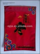 Food Packed zipper bag/Resealable food packaging plastic bag