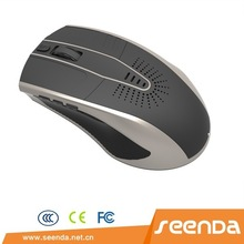 High Quality 2.4G Decorative Computer Mouse With Speaker and Microphone