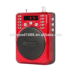 "OEM 4"" speaker ,4"" midrange loudspeaker ,4"" loudspeaker driver"