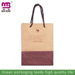 discount for design this week hot sell block bottom kraft paper bag