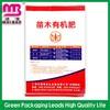 pure biodegradable material woven nylon mesh bag adhesive bag
