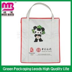 advanced machine made foldable shopping bag nylon gift bag strawberry bag