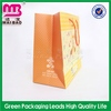mulit-colors printed beef jerky packaging paper bags