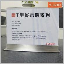 acrylic frame ss menu holder