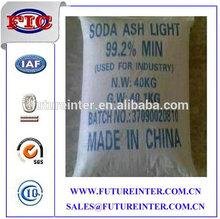hot sale Sodium carbonate Na2CO3 CAS NO 497-19-8 soda ash