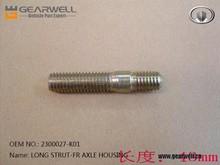 Great Wall Wingle LONG STRUT-FR AXLE HOUSING(OEM NO.:2300027-K01)