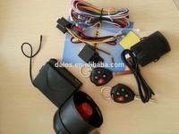 Hot sale smart car alarm system one way car alarm DLS004 for calls