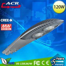 High power 120w newest design lighting products led street light cob led street light