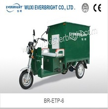 China best quality electric cargo tricycle