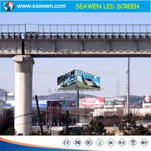 china cheap usb mini led display screen with waterproof