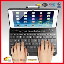 wholesale for iPad Air 2 case, for ipad mini case, for ipad Air case