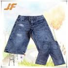 OEM service kids clothing/fashion causal boys jeans