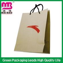innovative printing kraft paper sample handbags