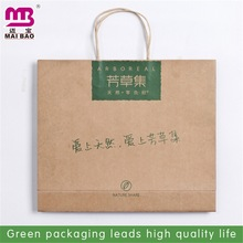 no pollution production paperbag kraft