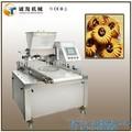 Barato ice cream cone máquina de biscoito wafer ST-501