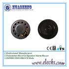 Good performance powered good stability 25ohm small thin 28mm mylar speaker
