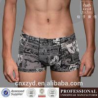 Man Fancy Basic Boxers