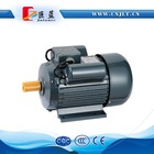 single phase induction motor for fans