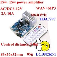15w+15w car motorcycle radio amplifier board WAV+MP3 audio decoder ,remote controller 3-8m
