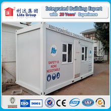 removable store container house
