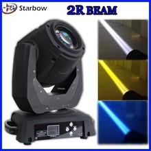 Colorful high speed 2R 120W beam light