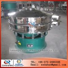China supply kenaf fibre powder sifting sieve machinery