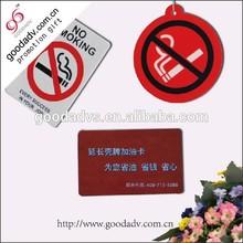 gel air freshener / hanging car air freshener / car aromatic