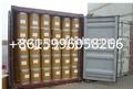 Alta qualidade cas 6556-11-2 inositol nicotinate / inositol hexanicotinate