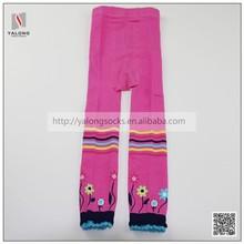 Doouble ruffles girls cotton fleece pantyhose tights