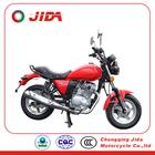 new arrival mini chopper moto 150cc JD150s-7